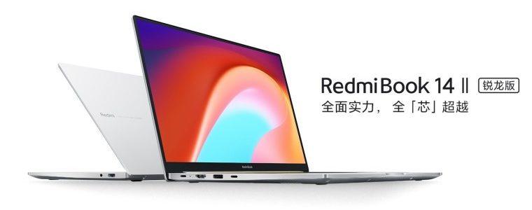redmibook_14_ii