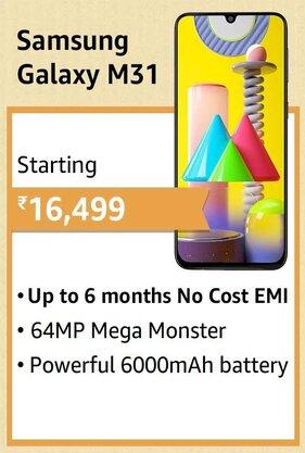 Galaxy-M31. Discount