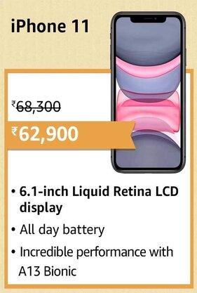 iPhone11 Discount